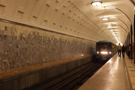 The arriving subway train in Moscow, Russia Stock Photo
