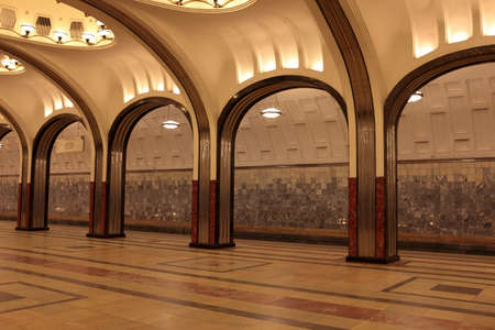 The emty subway station in the evening, Moscow, Russia photo