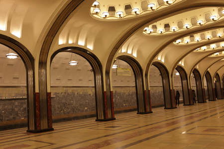 The underground station in the evening, Moscow, Russia photo
