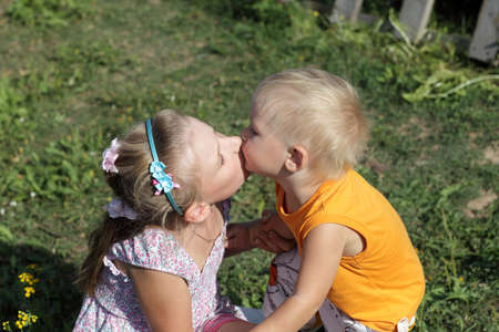 These are kissing siblings in the garden photo