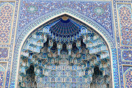 samarkand: Top of arch Guri Amir mausoleum in Samarkand, Uzbekistan