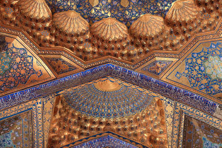 It is fragment of dome Aksaray mausoleum, Samarkand, Uzbekistan