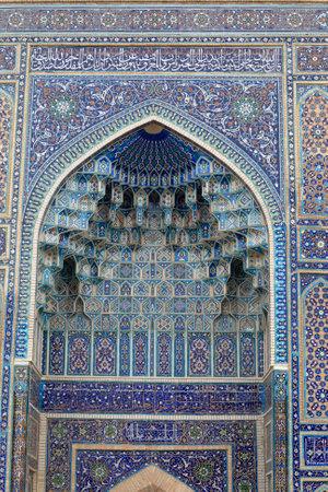 Part of arch Guri Amir. It is a mausoleum of the Asian conqueror Tamerlane in Samarkand, Uzbekistan