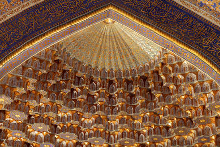 Golden dome of Tilya Kori Madrasah in Samarkand, Uzbekistan