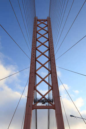 It is part of bridge on the sky background photo