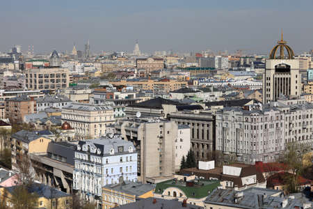 Moscow from above at day in summer, Russia Stock Photo - 14076056
