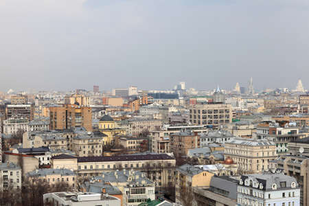 The view of Moscow from above, Russia Stock Photo - 14100995