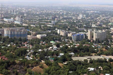 It is Almaty city in summer, Southern Kazakhstan photo
