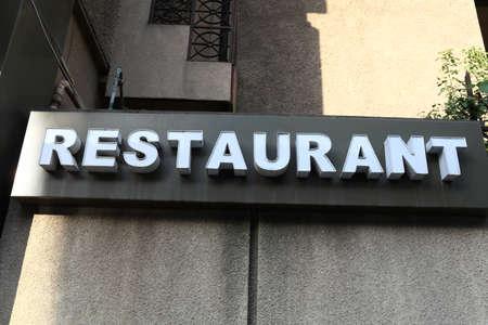 It is restaurant signboard in Tbilisi, Georgia photo