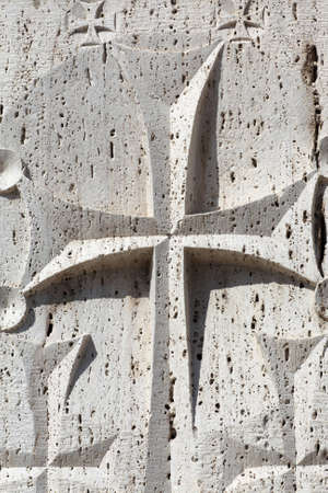 apostolic: Part of khachkar  It is a carved, memorial stele bearing a cross in Armenia