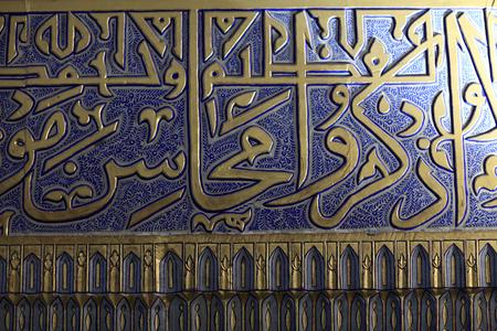 Fragment of wall Guri Amir. It is mausoleum of the Asian conqueror Tamerlane in Samarkand, Uzbekistan