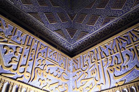Wall of Guri Amir mausoleum of the Asian conqueror Timur in Samarkand, Uzbekistan
