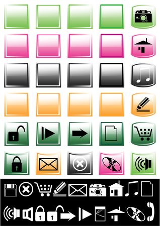 Set of bright icons. Stock Vector - 3442726