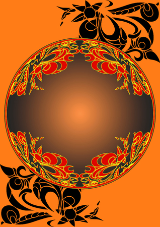 abstract circles and lines. Vector