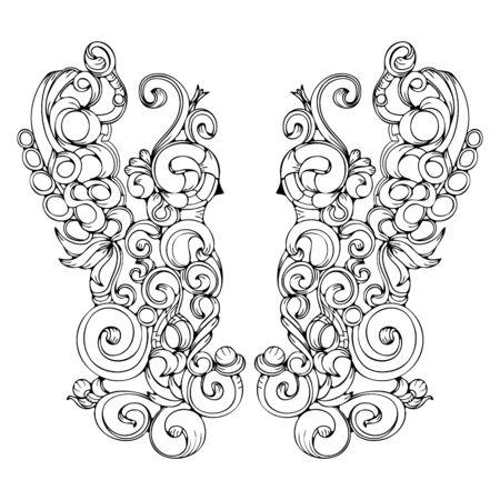 Beautiful symmetrical vector patterns on white background. Illustration