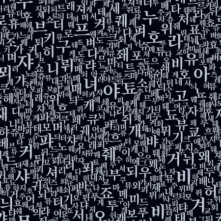 Vector seamless pattern with korean alphabet in random order. Can be used for textiles, packaging paper and scrapbooking.