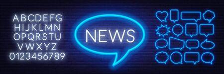 News neon sign on a dark background.