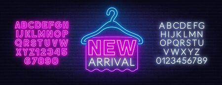 New arrival neon sign on dark background. Ilustracja