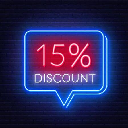 15 percent discount neon sign on brick wall background. Vector illustration Ilustracja