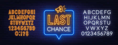 Last chance neon sign on brick wall background. 写真素材 - 152417131