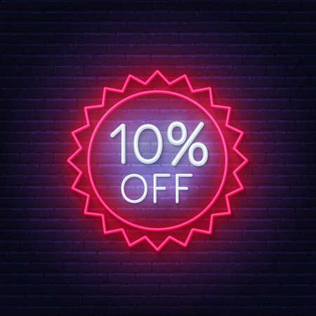 10 percent off neon badge. Discount lighting sign on a dark background. 矢量图像