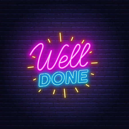 Well done neon quote on a brick wall. 矢量图像