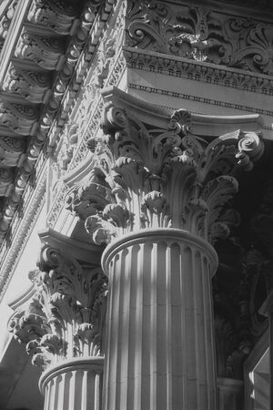 Close-Up of Column