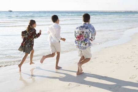 oceanic: Children Running on the Beach