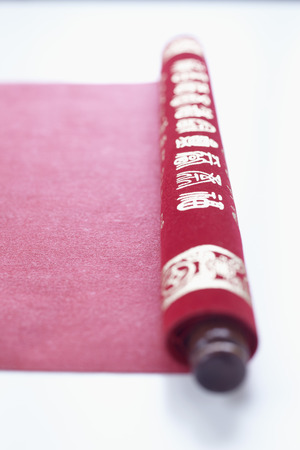 goodluck: Red Scroll with Chinese Characters