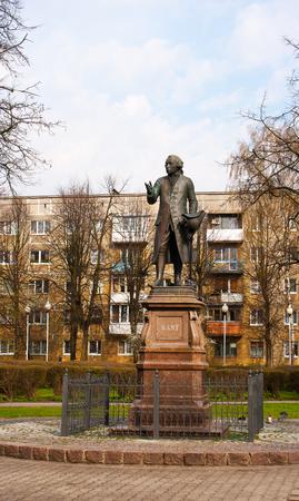 immanuel: monument Immanuel Kant in Kaliningrad on spring day