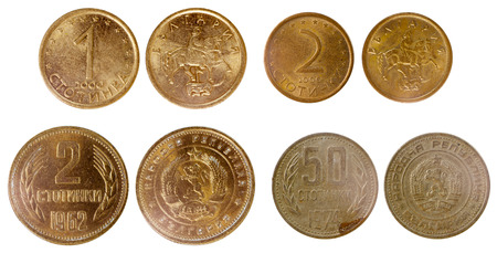 different old bulgarian coins isolated on white background Stock Photo