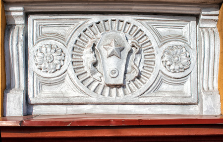 retro bas-relief with a star of the ussr outdoor closeup