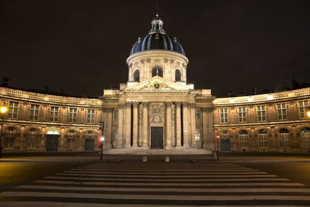 academie: Paris university at night Stock Photo