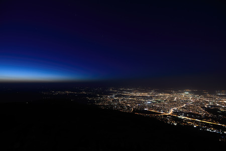 Sofia City At Night with sunset in Bulgaria