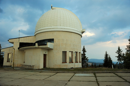 Observatory at sunset