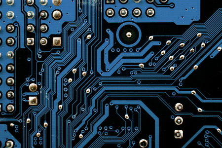 chipset: computer electronic Stock Photo