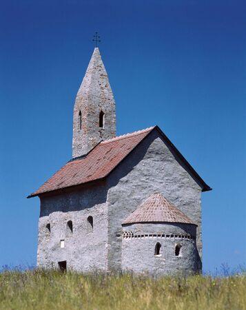 romanesque: Romanesque church, Drazovce, Slovakia