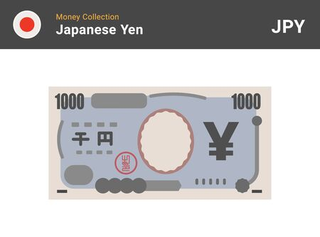 Japanese Yen banknone. Paper money 1000 JPY. Flat style. Vector illustration. 向量圖像