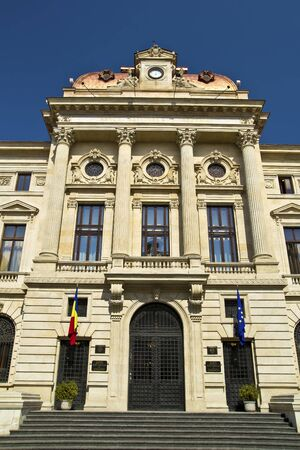 The National Bank Of Romania Is The Central Bank Of Romania Which Is Located In Bucharest In The Old Center On Lipscani Street. It Was Founded In 1880. Stock Photo - 18322251