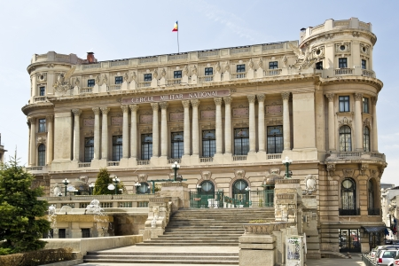 neoclassic: The National Military Circle (located in Bucharest, Romania) was built in 1912 on the site of the former Sarindar Monastery by architect Dimitrie Maimarolu, in French neoclassic style. Editorial