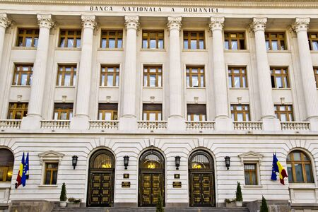 The National Bank Of Romania Is The Central Bank Of Romania Which Is Located In Bucharest In The Old Center On Lipscani Street. It Was Founded In 1880. Stock Photo - 18322253