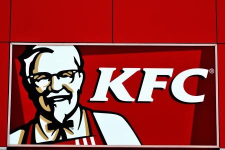 KFC Logo From A KFC Restaurant In Bucharest