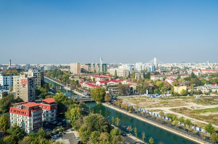 Bucharest City In Romania Viewed From Municipal Hospital Of Emergency Editorial