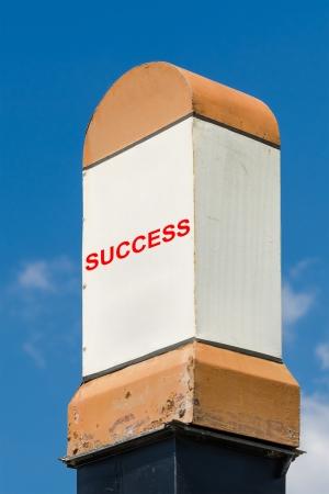 milestone: Success Milestone
