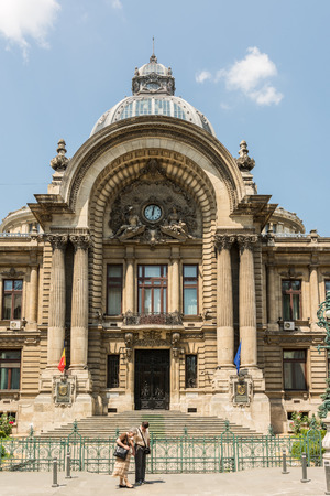 BUCHAREST, ROMANIA - JUNE 09, 2014  CEC Bank  Casa de Economii si Consemnatiuni  Downtown Bucharest On Victory Street  Founded in 1864 it is a state-owned Romanian banking institution
