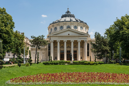 BUCHAREST, ROMANIA - JUNE 09, 2014  The Romanian Athenaeum  Opened in 1888 is a concert hall in the center of Bucharest and a landmark of the Romanian capital city