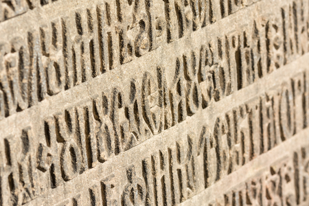 carved letters: Old Cyrillic Script Letters Carved In Stone