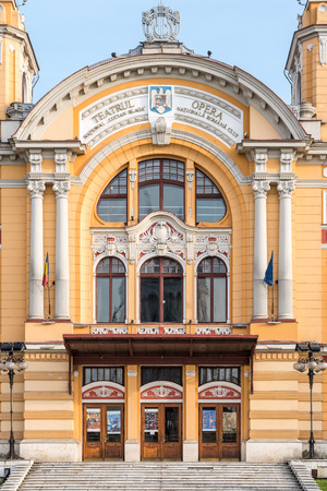 cluj: CLUJ NAPOCA, ROMANIA - APRIL 13, 2015: Lucian Blaga National Theatre in Cluj is one of the most prestigious theatrical institutions in Romania and shares the same building with the Romanian Opera.