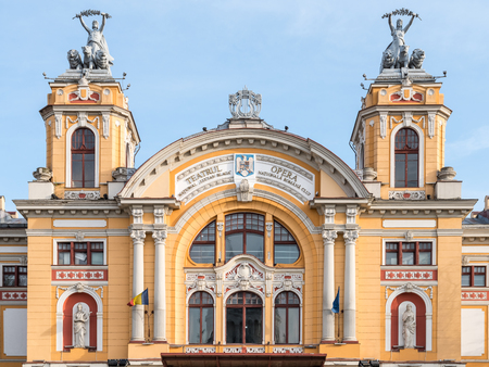 institutions: CLUJ NAPOCA, ROMANIA - APRIL 13, 2015: Lucian Blaga National Theatre in Cluj is one of the most prestigious theatrical institutions in Romania and shares the same building with the Romanian Opera.