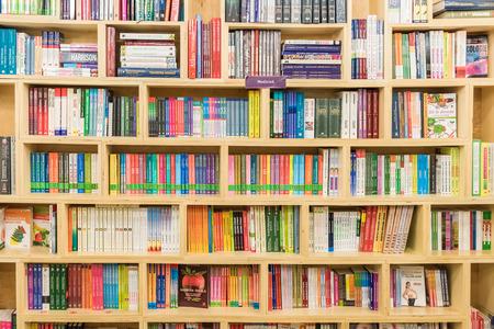 book shelf: BUCHAREST, ROMANIA - APRIL 22, 2015: Modern Medicine Books For Sale On Library Shelf.